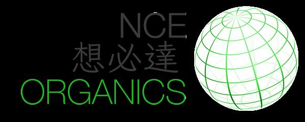 NCE-Organics-2019_FINAL_small